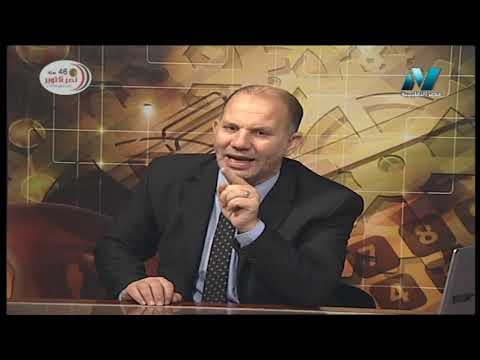 محاسبة مالية للدبلوم التجاري الدكتور عماد صدقي 07-10-2019