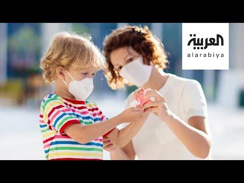 العرب اليوم - شاهد المبالغة بالتعقيم قد تضر أطفالنا