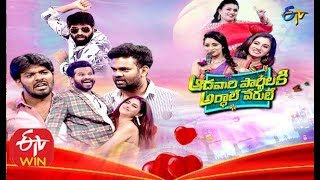 Aadavari Partilaku Arthale Verule | ETV New Year Special Event 2020  | 31st December  2019 |  Full Episode | ETV Telugu  #ETVEvents, # ETV New Year Special Event #Aadavari Partilaku Arthale Verule #Sudheer # Hyper Aadi To watch your ETV all channel's programmes any where any time Download ETV Win App for both Android & IOS: https://f66tr.app.goo.gl/apps  ETV Telugu(Youtube) - http://bit.ly/2QR0yu9   Facebook - http://bit.ly/2L2GYYh  ETV Jabardasth(Youtube) - http://bit.ly/35xdqtu  ETV Dhee(Youtube) - http://bit.ly/2Ok8zWF  ETV Plus India(Youtube) - http://bit.ly/2OlEAOg Facebook - http://bit.ly/2DudC0t  ETV Abhiruchi(Youtube) - http://bit.ly/2OkEtTb Facebook - http://bit.ly/2OSrIhv  ETV Life(Youtube) - http://bit.ly/2OiKAY6 Facebook - http://bit.ly/34tiqzk  ETV Telangana(Youtube) - http://bit.ly/33nRaAK Facebook - http://bit.ly/37GkVQF  ETV Andhra Pradesh(Youtube) - http://bit.ly/2OKARZz Facebook - http://bit.ly/2R0vs3k  ► Like us on Facebook : https://www.facebook.com/etvwin ► Follow us on Instagram : https://www.instagram.com/etv_win/ ► Follow us on Twitter : https://twitter.com/ETV__Win ► Visit Website : https://www.etvwin.com/ ► Pin us on Pinterest: https://in.pinterest.com/etv_win/  , #AvunuValliddaruGodavapaddaru To watch your ETV all channel's programmes any where any time Download ETV Win App for both Android & IOS: https://f66tr.app.goo.gl/apps  ETV Telugu(Youtube) - http://bit.ly/2QR0yu9   Facebook - http://bit.ly/2L2GYYh  ETV Jabardasth(Youtube) - http://bit.ly/35xdqtu  ETV Dhee(Youtube) - http://bit.ly/2Ok8zWF  ETV Plus India(Youtube) - http://bit.ly/2OlEAOg Facebook - http://bit.ly/2DudC0t  ETV Abhiruchi(Youtube) - http://bit.ly/2OkEtTb Facebook - http://bit.ly/2OSrIhv  ETV Life(Youtube) - http://bit.ly/2OiKAY6 Facebook - http://bit.ly/34tiqzk  ETV Telangana(Youtube) - http://bit.ly/33nRaAK Facebook - http://bit.ly/37GkVQF  ETV Andhra Pradesh(Youtube) - http://bit.ly/2OKARZz Facebook - http://bit.ly/2R0vs3k  ► Like us on Facebook : https://www.facebook.com/etvwin ► Follow us on Instagram : https://www.instagram.com/etv_win/ ► Follow us on Twitter : https://twitter.com/ETV__Win ► Visit Website : https://www.etvwin.com/ ► Pin us on Pinterest: https://in.pinterest.com/etv_win/
