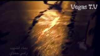 تحميل و مشاهدة رامي عصام اضربني / Ramy Essam Edrabny MP3