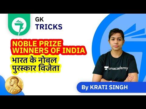 7-Minute GK Tricks | Noble Prize Winners of India (भारत के नोबल पुरस्कार विजेता) | By Krati Singh