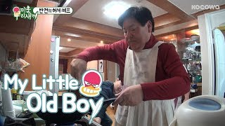 Cold Jellyfish Salad & Stir-fried Seafood With Vegetables is Done~ [My Little Old Boy Ep 83]
