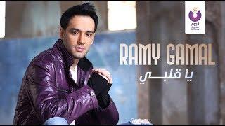 Ramy Gamal 04/19/2017