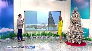 Ведущие утреннего шоу на канале «Россия-1. Башкортостан» устроили видеообзор главных новогодних елок