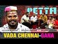 Real Vada Chennai Gana | Exclusive Interview with #Balachander #GanaSinger