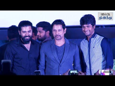 Irumugan-Audio-Launch-Vikram-Nayanthara-Sivakarthikeyan-Nivin-Pauly-Anand-Shankar