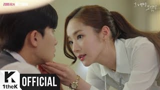 [MV] Kim Na Young(김나영) _ Because I only see you(그대만 보여서) (김비서가 왜 그럴까 OST Part.5)