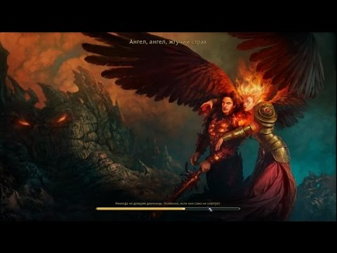 Скачать архив герои меча и магии 3 клинок армагеддона