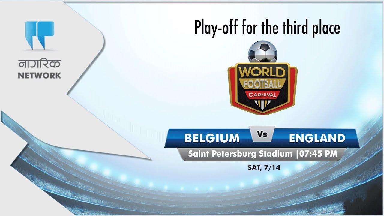 Belgium v England : Who will win? (pre-match analysis)