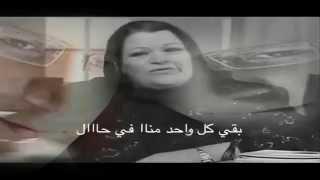 جديد سيد شعبان عبد الرحيم ياحبيبتي ياما وحشتيني تحميل MP3