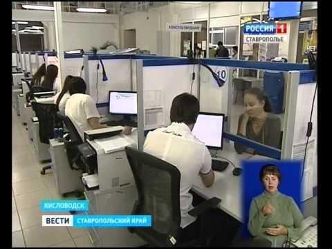 Предпринимателем на Ставрополье быть престижно