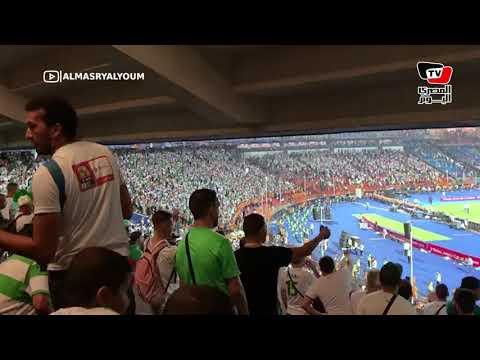 في لافته إنسانية.. جماهير الجزائر تهتف للاعبي السنغال خلال استلام الميداليات «الفضية»