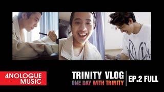 TRINITY VLOG : ONE DAY WITH TRINITY EP.2 l PORSCHE