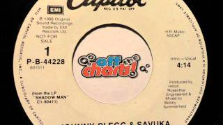 Johnny Clegg & Savuka - Take My Heart Away ■ 45 RPM 1988 ■ OffTheCharts365