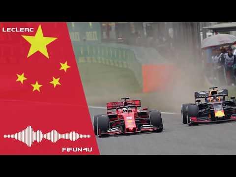 Sebastian Vettel team radio AFTER Chinese GP 2019