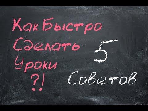 Профилактика лордоза кифоза и сколиоза