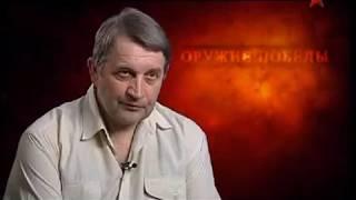 Зверобой второй мировой войны СУ-152  Документальный фильм