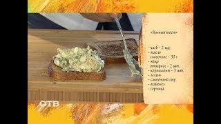Готовим яичный тост