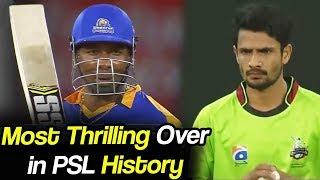 Kieron Pollard Makes History in Last Over | Lahore Qalandars Vs Karachi Kings | PSL