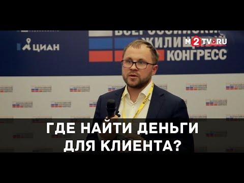 Алексей вильнусов заработок в интернете отзывы