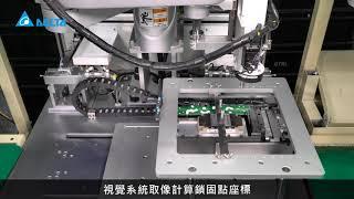 台達鎖螺絲機器人工作站