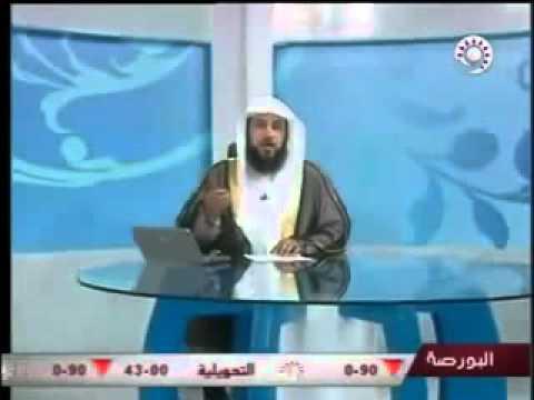 أحب الأعمال إلى الله  سرور تدخله على مسلم .. العريفي