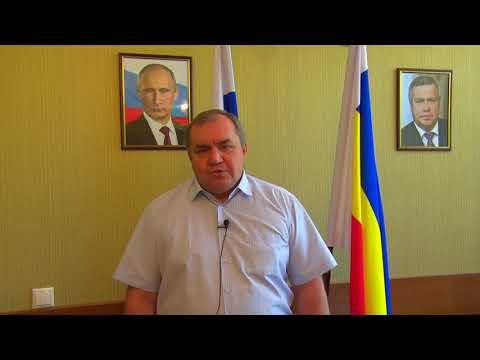 Николай Александрович Альшенко поздравил красносулинцев с днем России