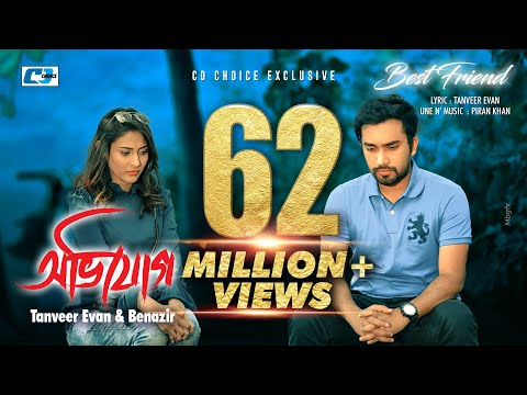 Avijog | Tanveer Evan | Mehazabien | Jovan | Piran Khan | Best Friend | Bangla  Music Video 2018