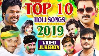 Top 10 Holi Song 2019 Superhit Top10 Holi Song Team