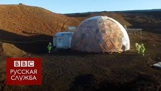 Дом на Гавайях как на Марсе