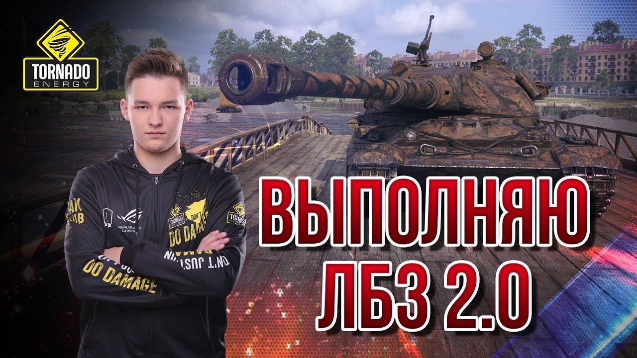 ОБЪЕКТ 279(р)