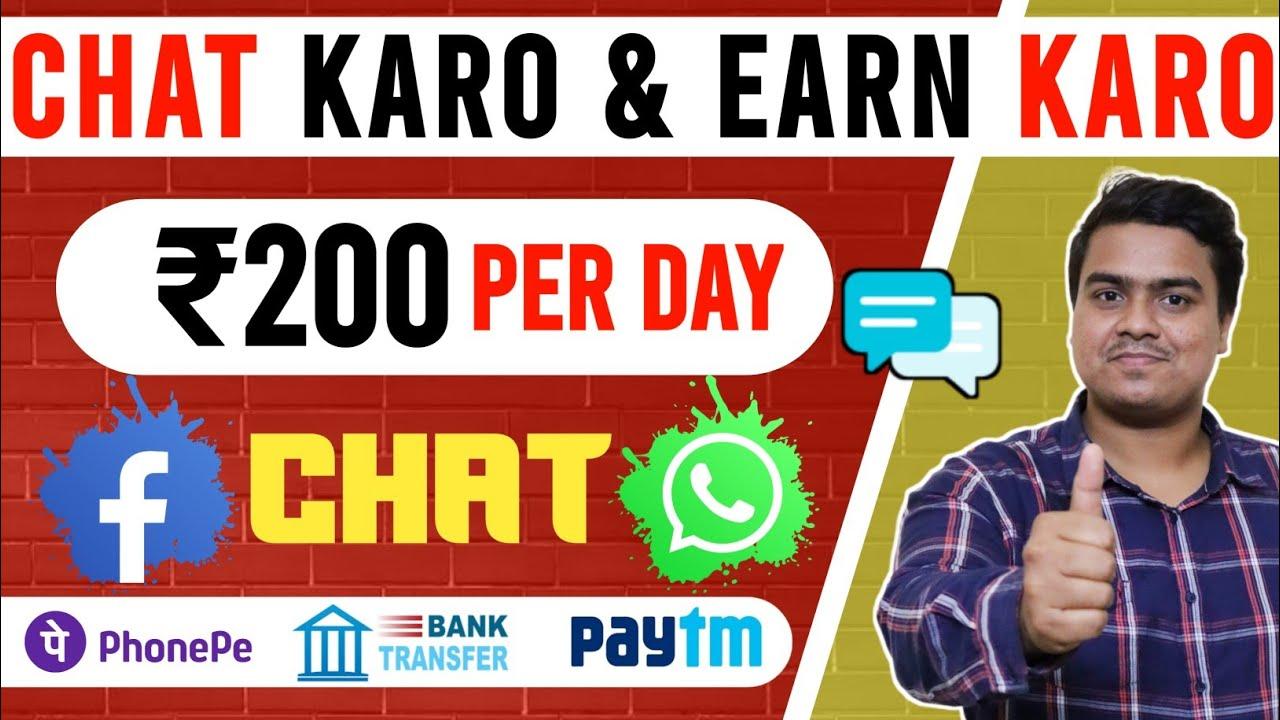 Make Money Online|Online Jobs In The House|Online Earning|Work From House|Paytm Earning App 2021| thumbnail