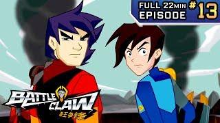 Stuck Together | BattleClaw Season 1 | Episode 13