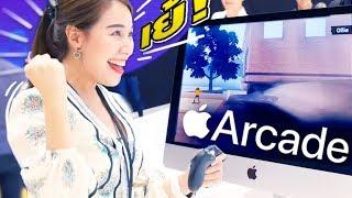 ลองเล่นจริง!!! Apple Arcade จ่าย 99 บาทต่อเดือน คุ้มแค่ไหน