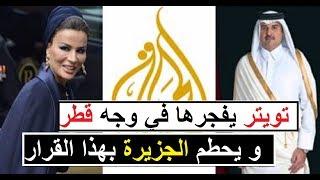 أزمة قطر تصل الافق و تويتر يعلنها مدوية بوصف  قناة الجزيرة بالداعمة للتطرف