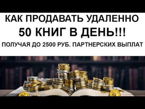 Заработать деньги в интернете бинарные опционы