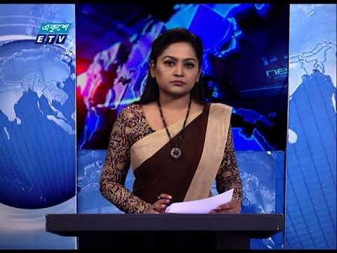 09 Pm News || রাত ০৯ টার সংবাদ || 24 February 2021 | ETV News