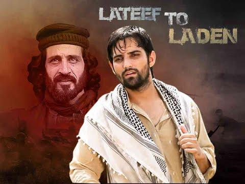 Lateef To Laden (2018) | Mir Sarwar | Pari Chaudhary | Prem Kumar | Bollywood Latest Movie