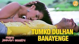 Tumko Dulhan Banayenge   Movie Mere Jeevan Saathi   Akshay Kumar   Amisha Patel   90s Hit Song