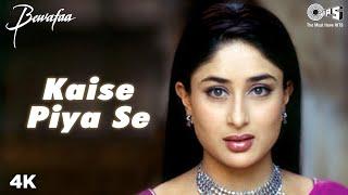Kaise Piya Se - Video Song | Bewafaa | Kareena Kapoor