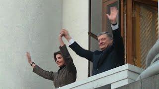 "Акция под АП""Дякую, Петре!"". Порошенко на балконе АП"