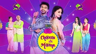 Chattis Aur Maina Trailer