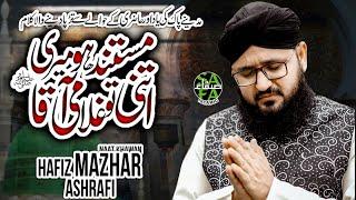 New Naat 2019 - Meri Itni Toh Ghulami - Mazhar Ashrafi - Official Video - Safa Islamic