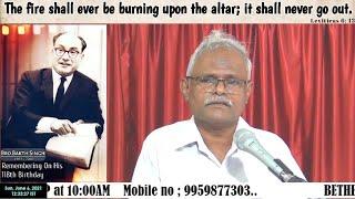 #WORSHIP  live     BETHEL PRAYER HOUSE Guntupalli    #Live    06th JUNE  2021    Bro.Bakht Singh