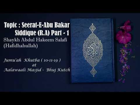 Seerat Abu Bakar Siddique RA (Part 1) - Jumu'ah Khutbah  Aalawaali Masjid