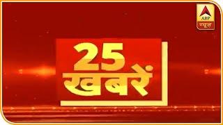 बिहार में मॉब लिंचिंग पर बवाल; सुपरफास्ट स्पीड में देखिए दिनभर की बड़ी खबरें | ABP News Hindi