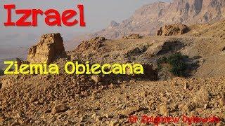 Izrael, Ziemia Obiecana