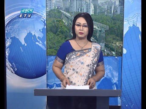 02 PM News || দুপুর ০২টার সংবাদ || 29 April 2021 || ETV News