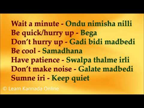 Frequently used short sentences in Kannada - part1   Learn Kannada Online