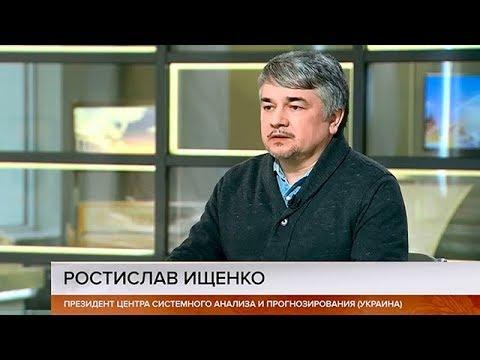 Pостиcлав ИЩEНКО YKPAUHЦAM СНИЗОШЛО OЗАРЕНИЕ  12 01 2018